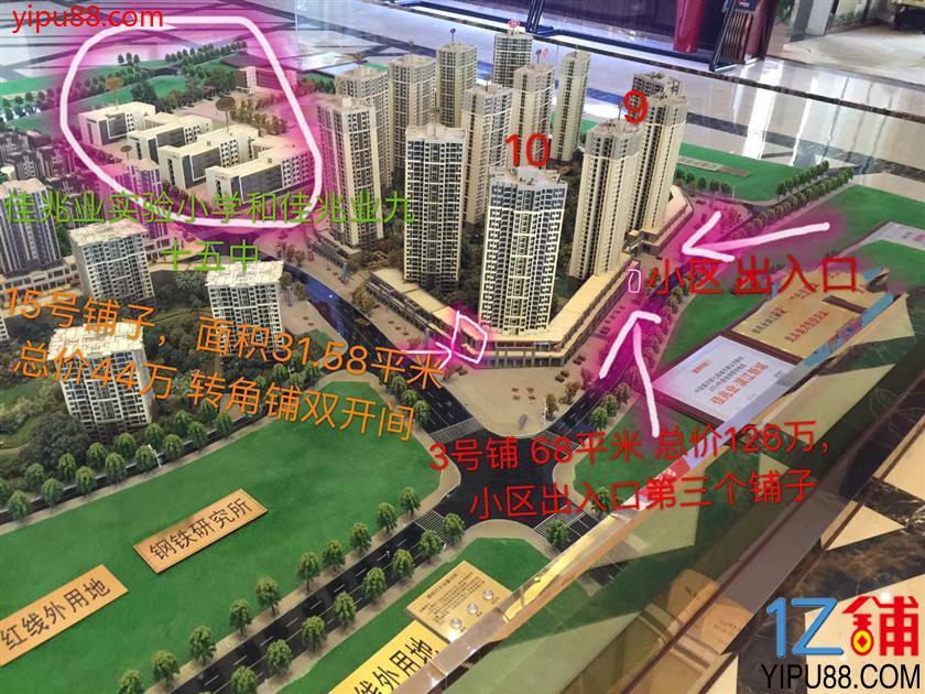 百万方大型社区小区出入口门面出售,单价仅1.8万
