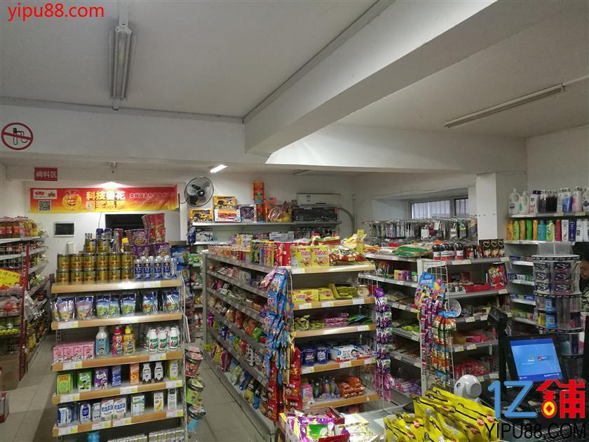 三湘大市场连锁超市优价转让