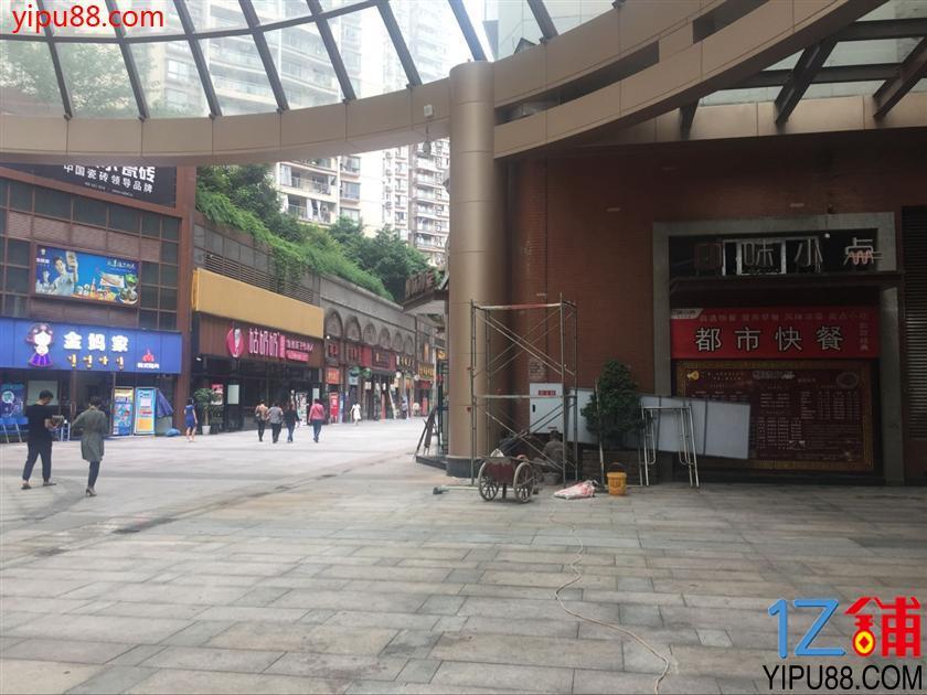 南坪上海城大门第一家双门头通气门面急转(可联营)