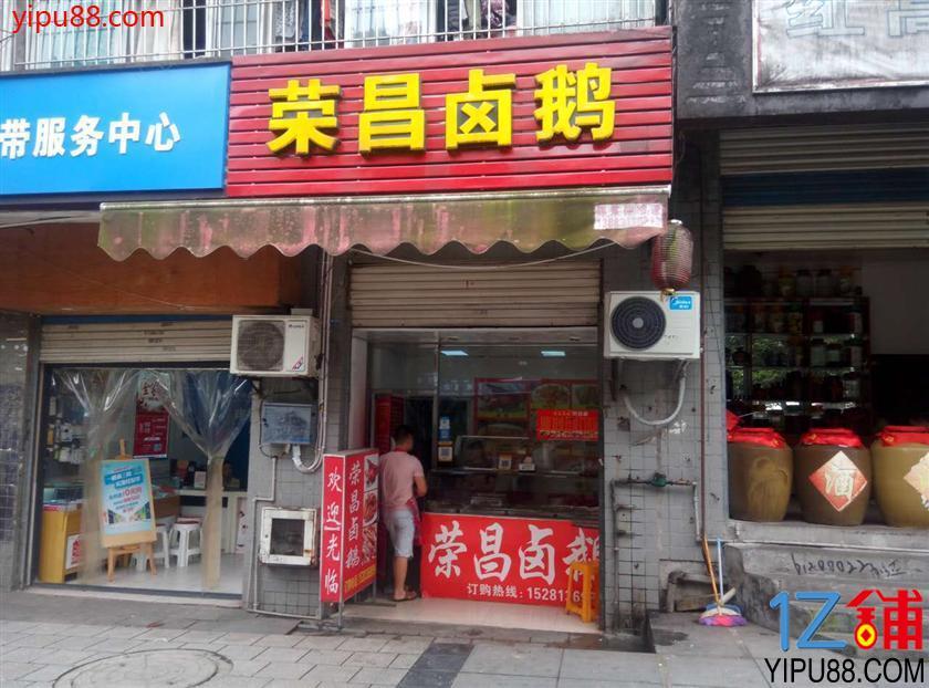 菜市场卤菜店房租超低