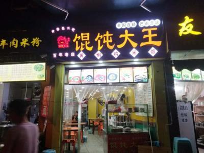 十字路口商业街60㎡快餐急转