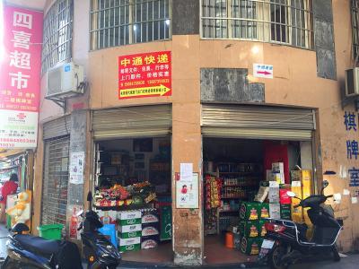 两小区出入口120㎡拐角超市+棋牌室优价转让!
