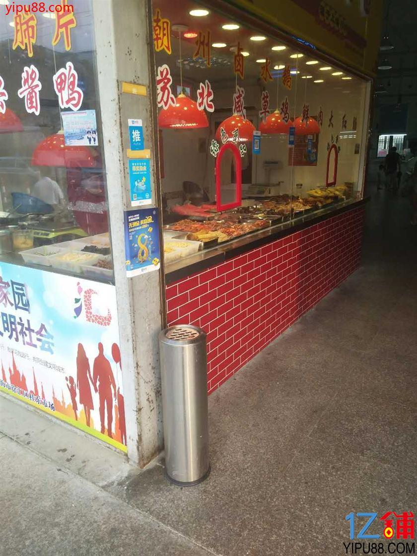 徐匯區上海南站附近靠居民區附近菜市場熟食店轉讓