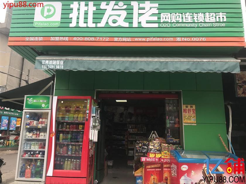 广电中心拐角双门头50㎡超市转让