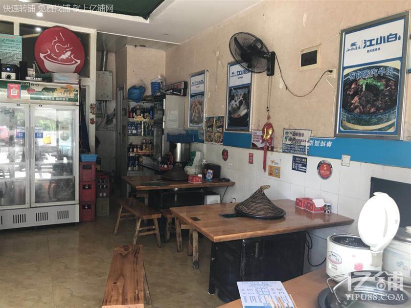 成熟社区旁四年老店46m²餐饮店低价转让!