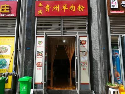 大型写字楼临街餐饮旺铺转让