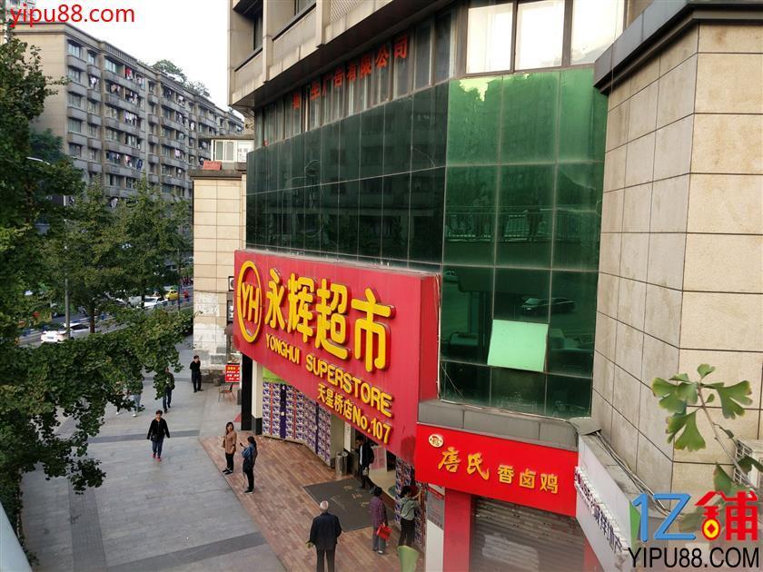 天星桥永辉出口第一个门面5.8万转让!(适合服装,鞋包等)