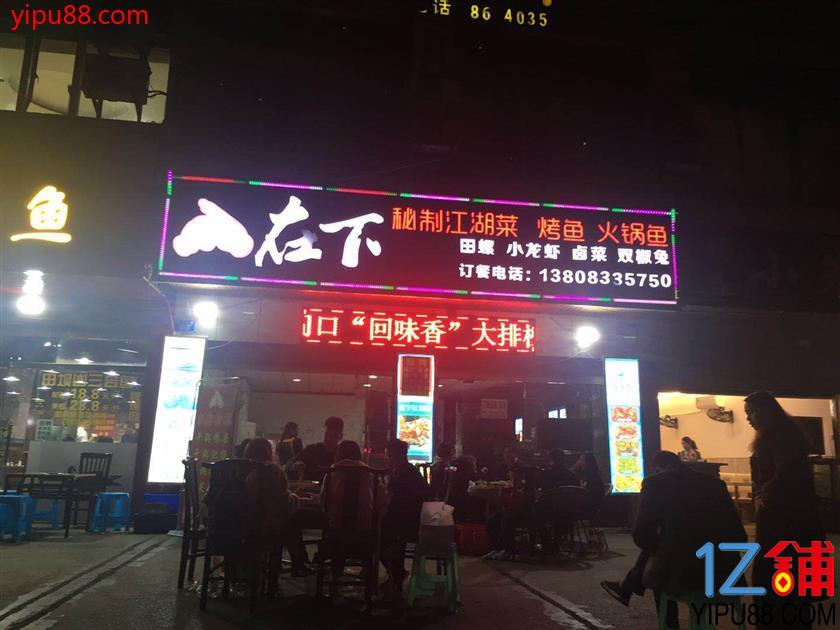 公交车站旁临街旺铺出租(可联营)