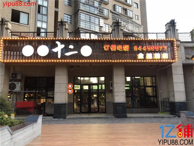 公交车站附近400㎡时尚餐饮店低价急转!(可空转)