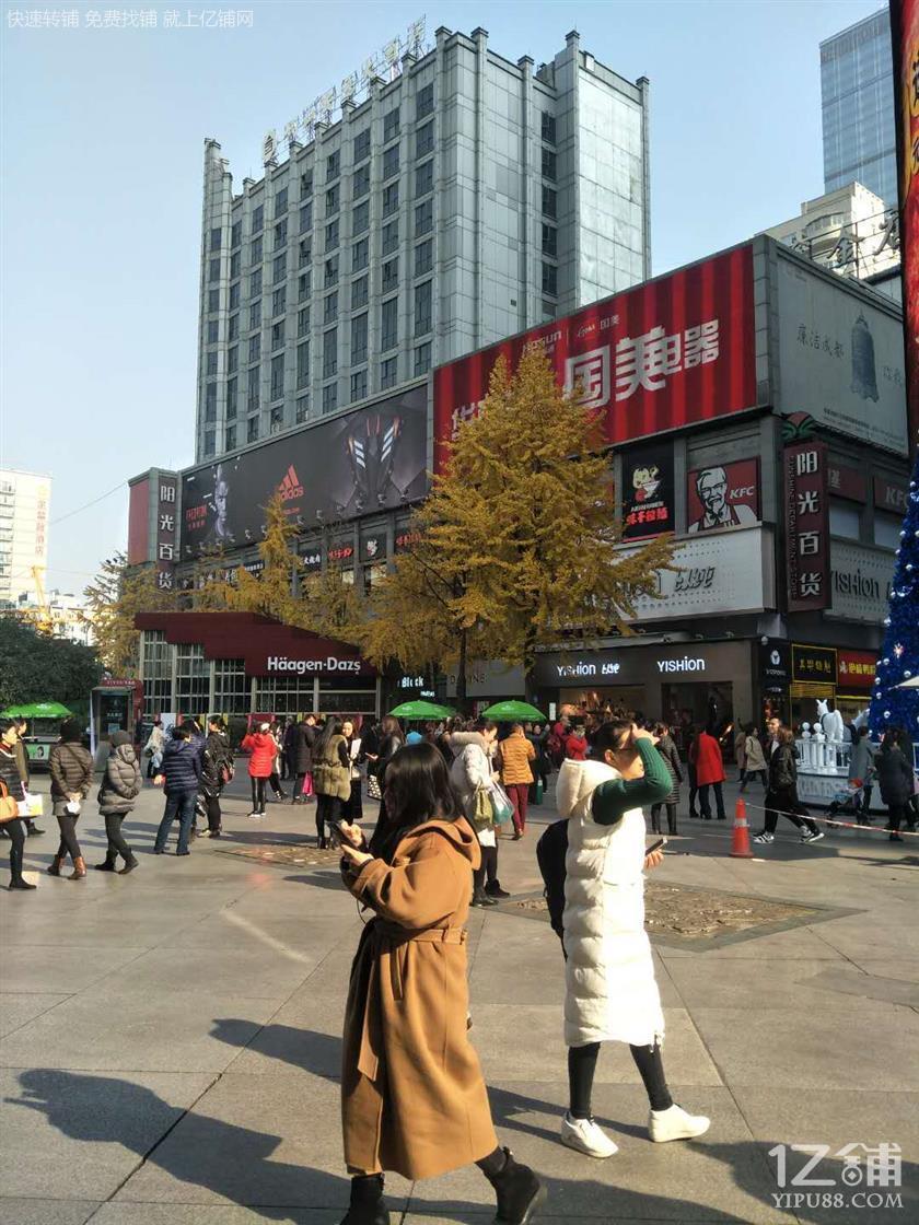 急售:春熙路地铁口+临街旺铺+一点点奶茶+租约稳定