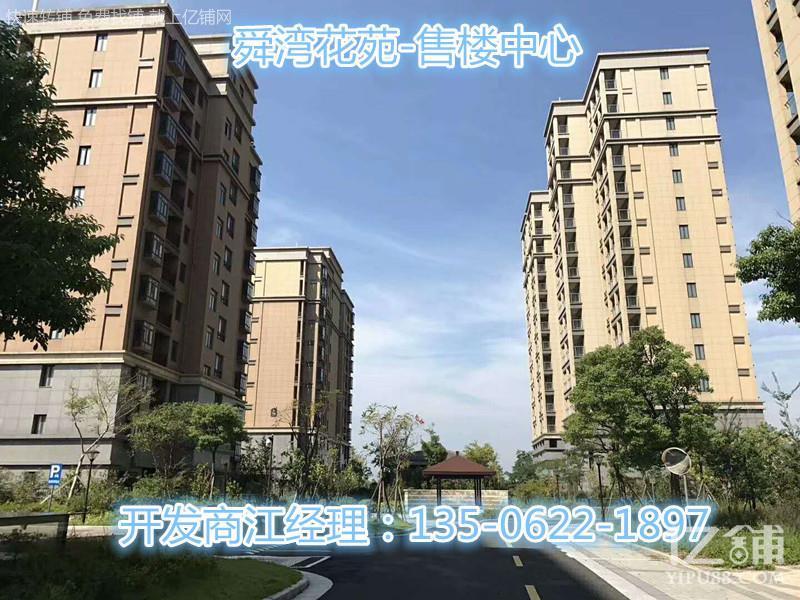 【绍兴】上虞舜湾花苑--在哪里?好不好?