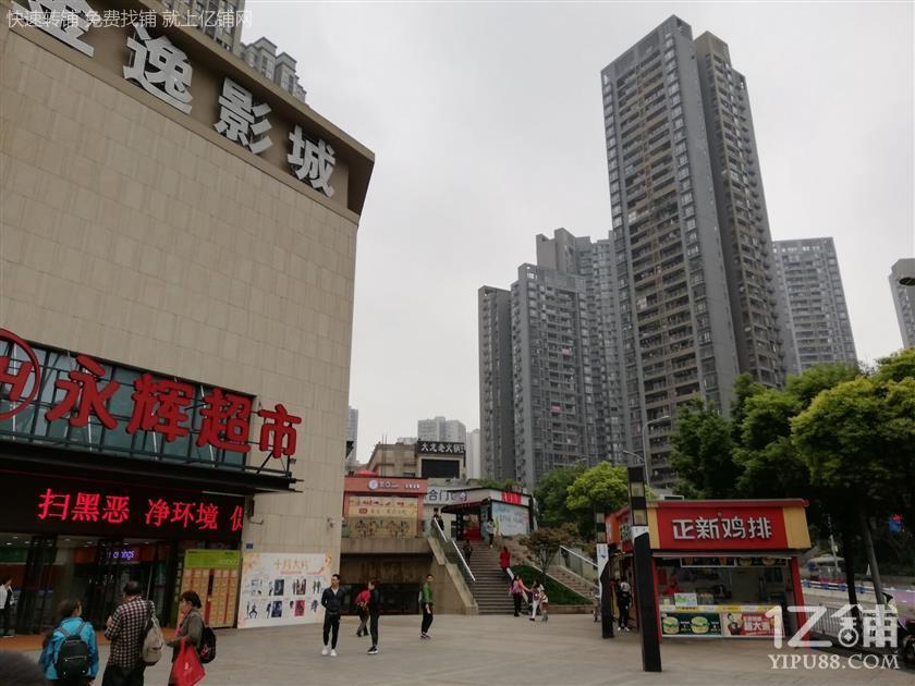 巴国城永辉超市30㎡蛋糕店急转