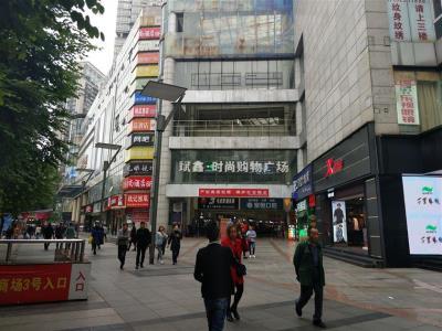杨家坪步行街高品质主题酒店转让