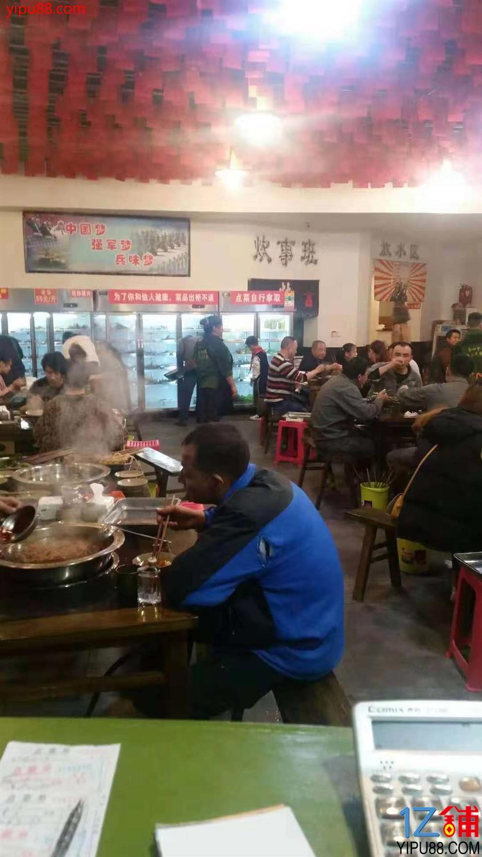 大型社区盈利三通餐饮店8万转让(十方天然气)