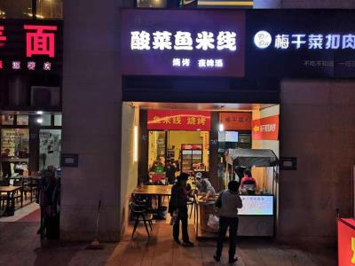 冉家坝商圈临街黄金旺铺8万急转(行业不限)