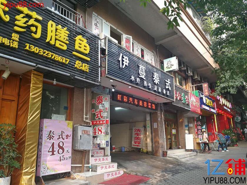 南坪商圈美食街水电气三通汤锅店转让