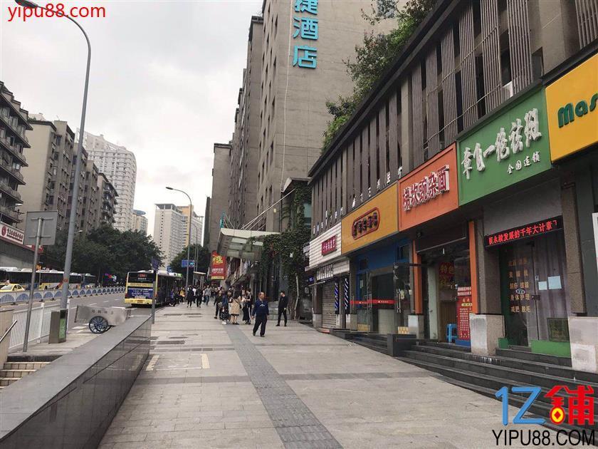 汉渝路水电气三通临街旺铺急转(可转让,可转租)