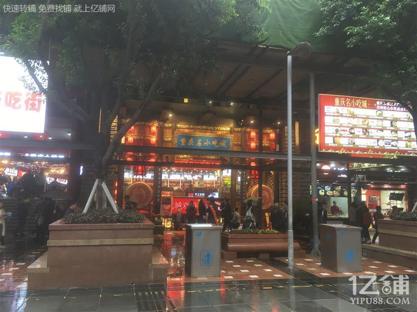 解放碑60㎡三通餐饮店转租