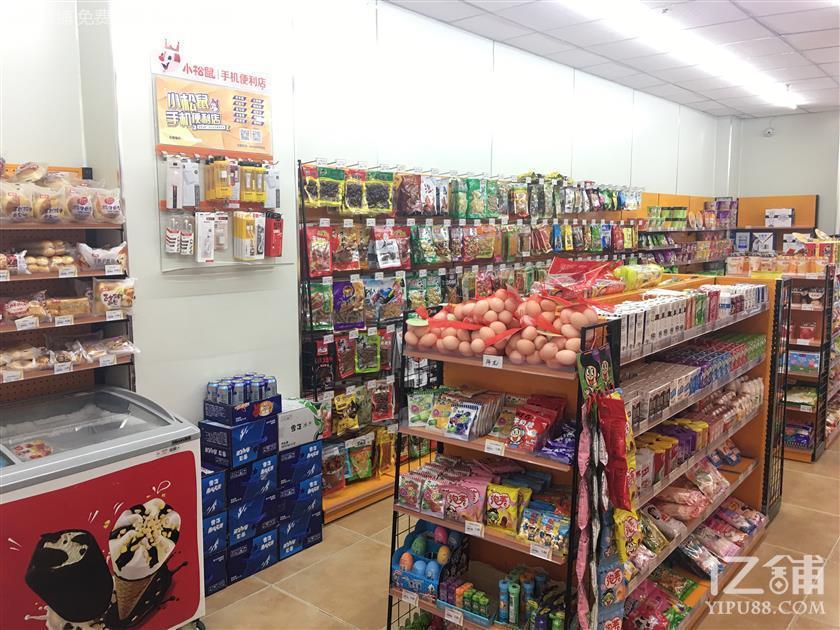 两千多户成熟社区门口第一家便利店转让