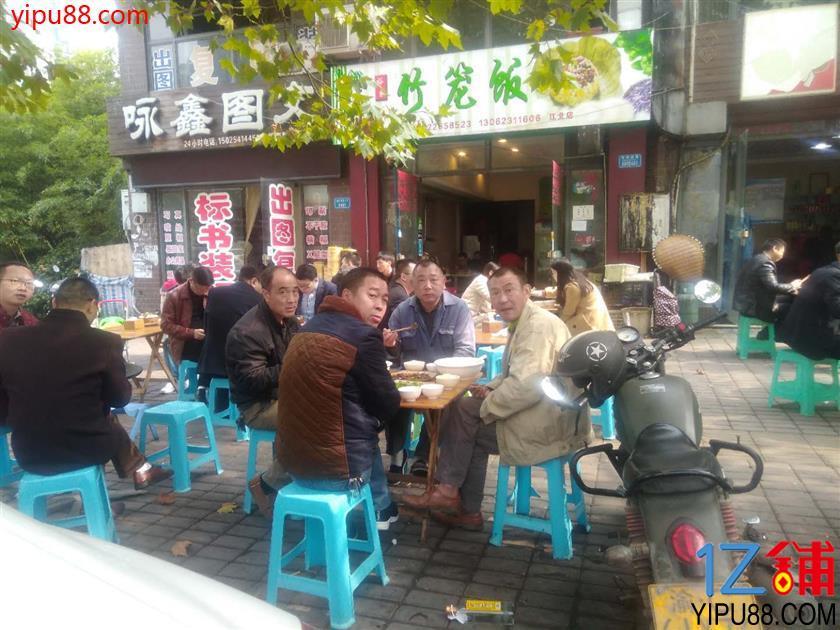 渝北三通坝子餐饮门面十万急转