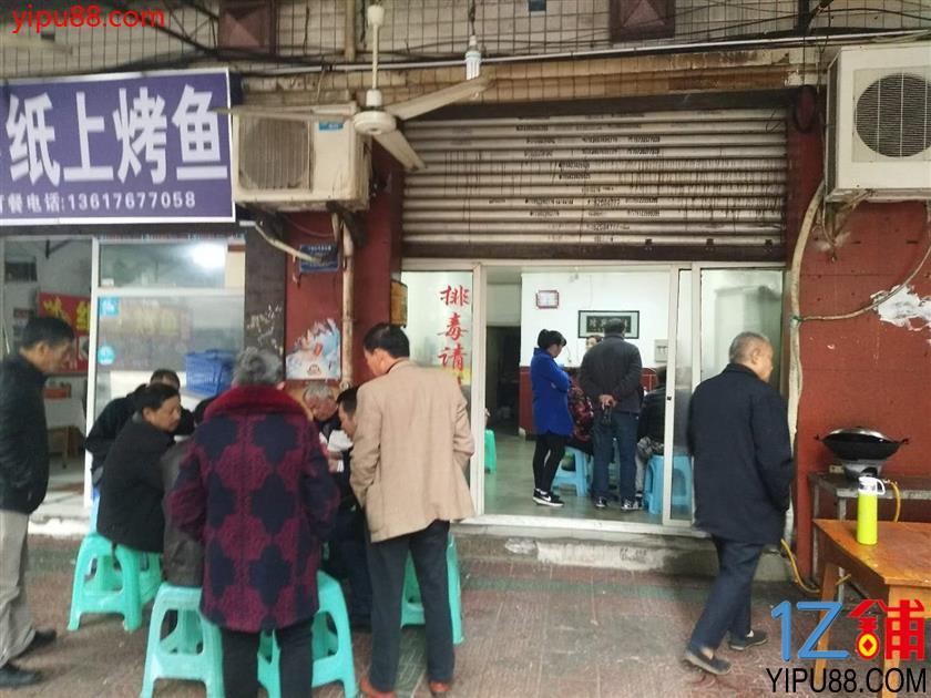 网吧门口餐馆外卖店1万2急转