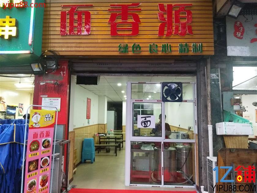 50平米餐馆旺铺急转(新装修)