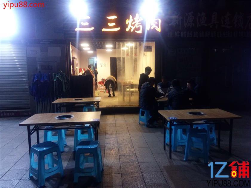 江北带坝子盈利烤肉店急转