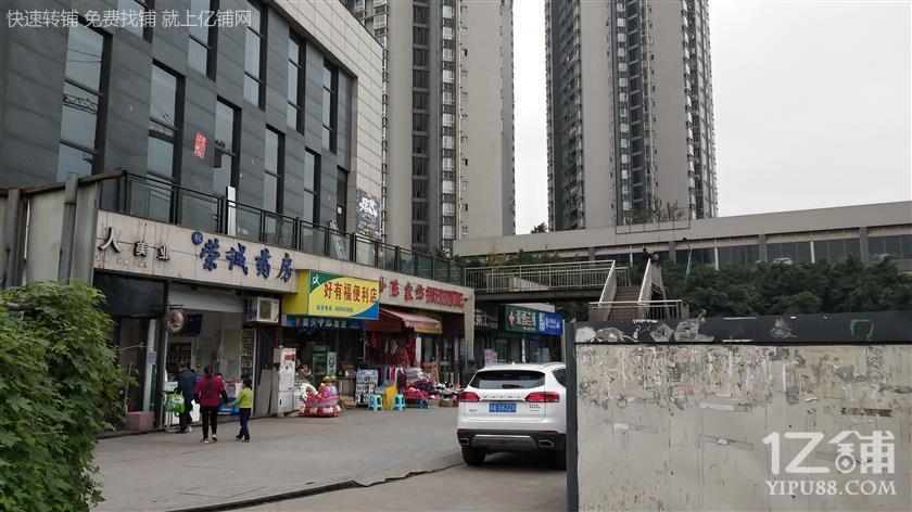 6千人学校加轻轨站旁边盈利餐馆转让(适合任何行业)