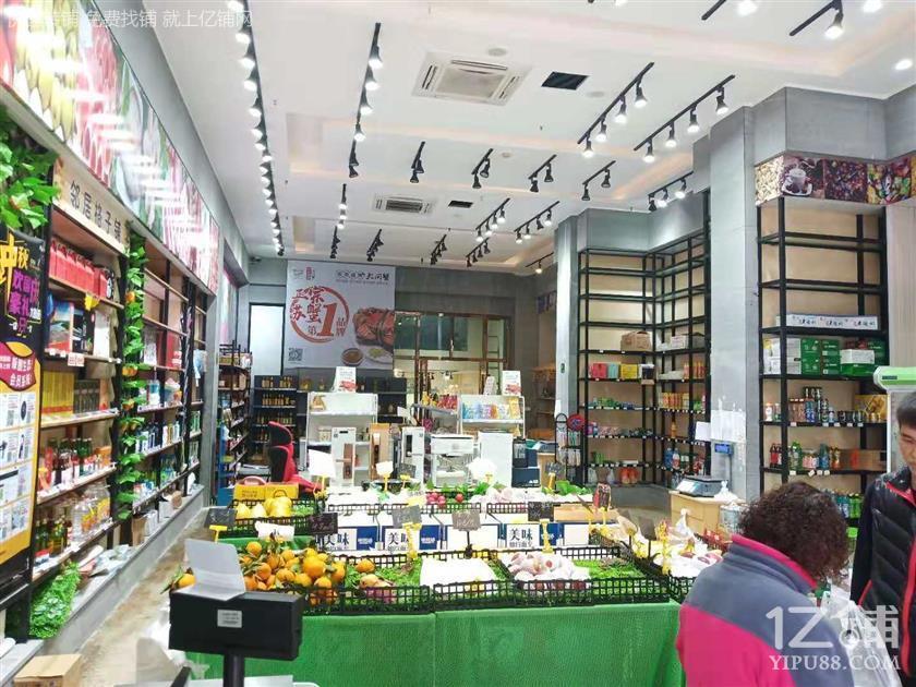 北滨路社区生鲜超市5.5万急转(空转行业不限)