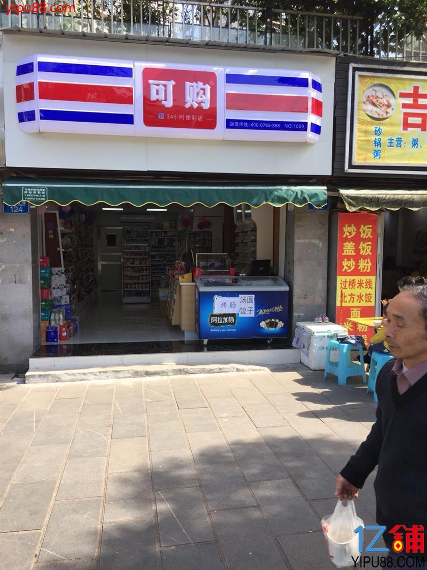 綦江区南州中学对面便利店转让(可空转)