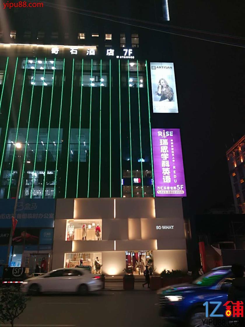 观音桥万汇中心精装门面5.6万急转(行业不限)