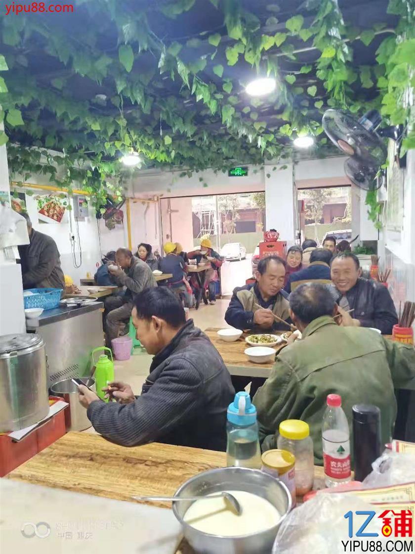 渝北大型社区三通餐馆转让