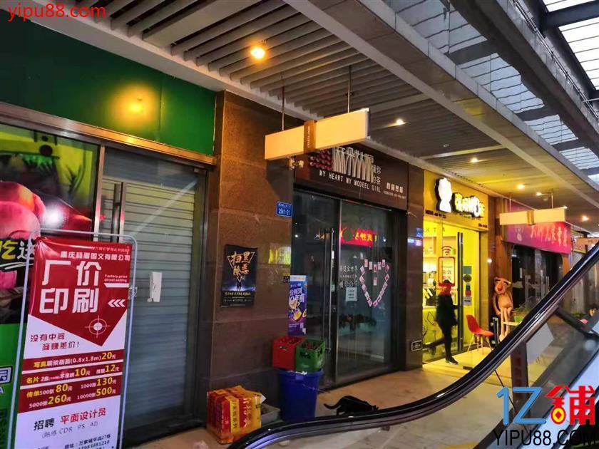 高档餐饮街临街冷饮店一口价2.8万急转(可空转)