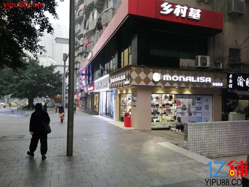 步行街水电气三通盈利快餐店急转