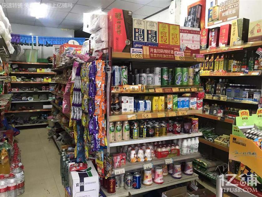 成熟小区门口盈利超市转让