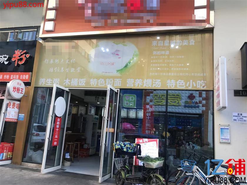 12.8万!商业街90㎡品牌餐馆低价急甩