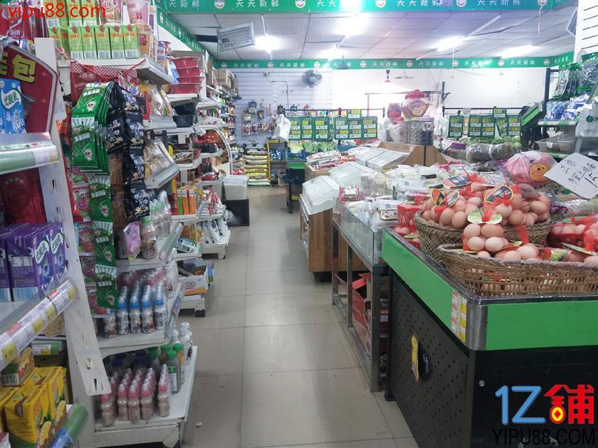 日营业1万多298㎡生鲜百货超市转让
