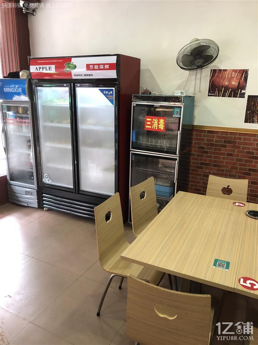 公交车站临街餐饮店超低价3万急转