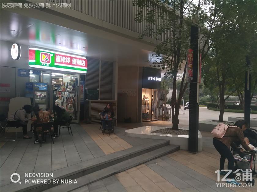 写字楼和购物中心出入口便利店转让