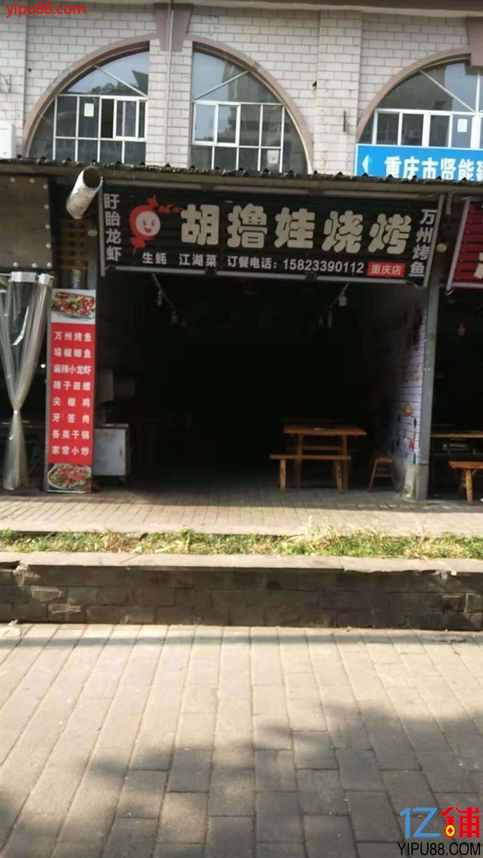 四大小区旁边餐饮一条街旺铺转让(适合任何行业,带技术转让)