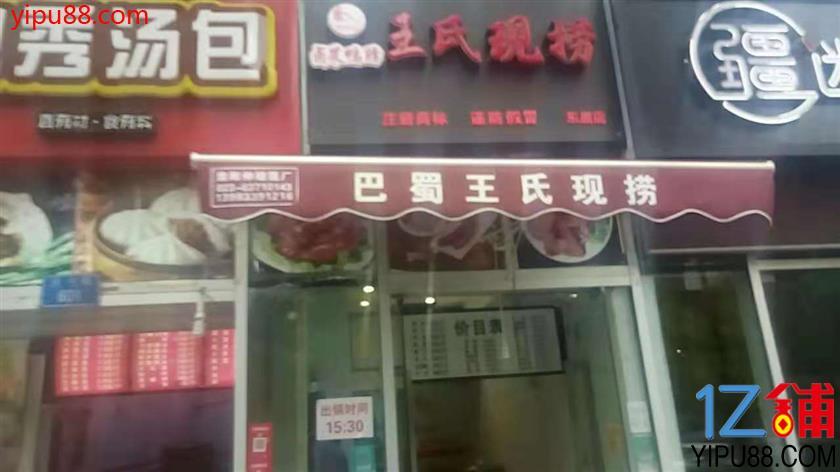 商圈临街带坝门面紧急出租