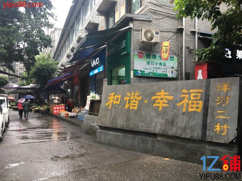 江北观音桥18平米便利店转让