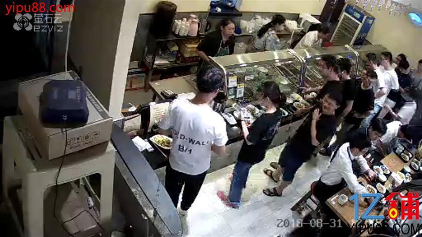 大坪写字楼三通快餐店5万急转,只转3天!!