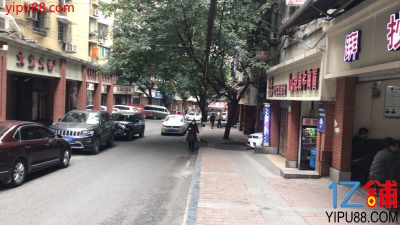 小龙坎正街临街便利店转让