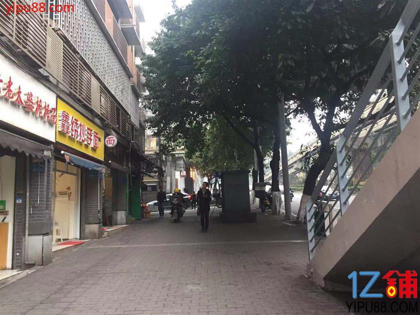 大坪公交车站旁32平门面转让(中介勿扰)