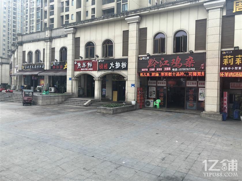 江北公租房三通餐饮旺铺急转
