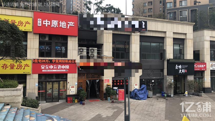 巴南临街三通餐饮旺铺急转(可外摆)