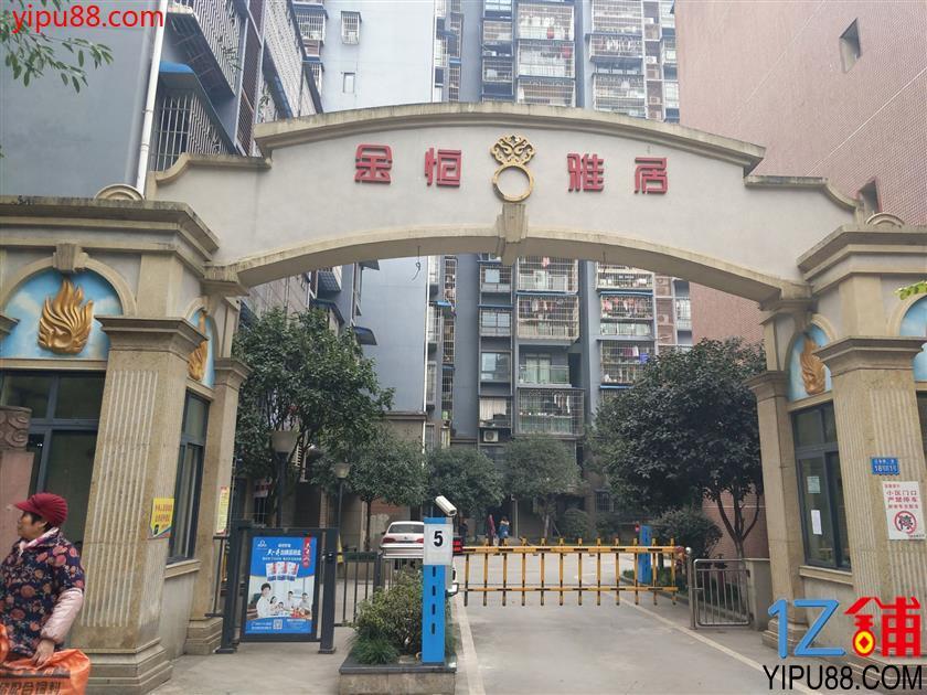 空港双凤桥十字路口店铺3万急转