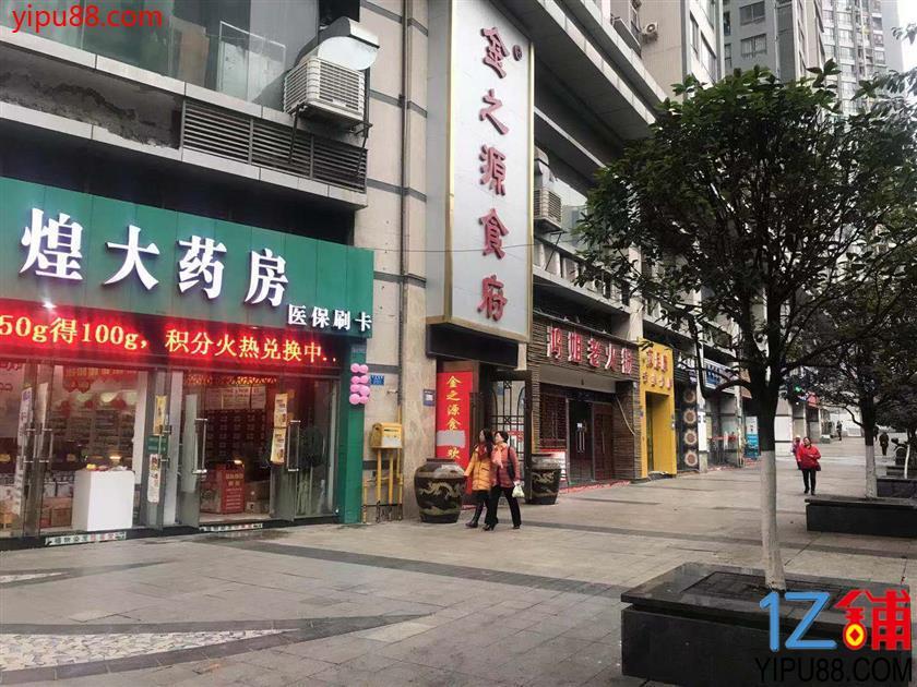 江北水电气三通餐饮转让(江湖菜,火锅,串串,汤锅,三合鱼)