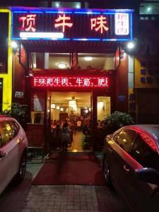 万人社区超低租金临街盈利门面转让(三通,可外摆)